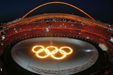 Free live coverage of the 2012 Olympic Games Opening Ceremony is available online with FreeCast